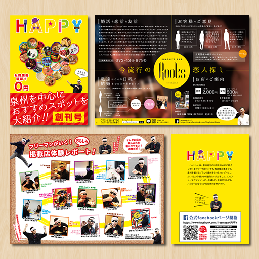 happy-magazine